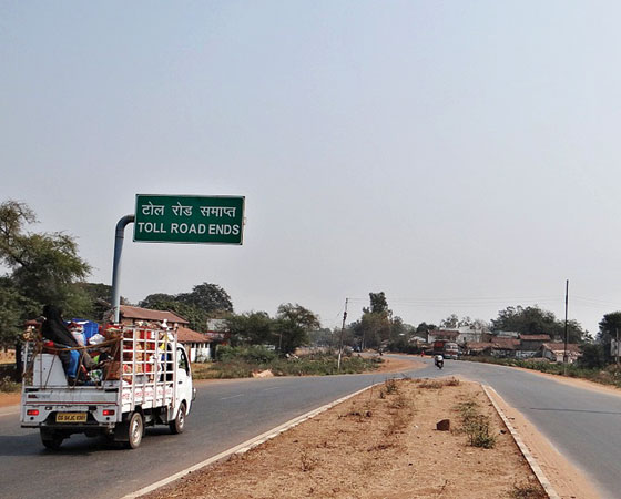 भ्रष्टाचार का 'राजमार्ग'