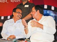 मुख्यमंत्री शिवराज सिंह चौहान और नेता प्रतिपक्ष अजय सिंह के मकान भी एकरंग रेवेरा टाउन में हैं.