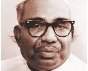 बाबू जगजीवन राम |1908-1986|