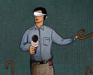 पत्रकारिता का 'जनपक्ष-विपक्ष'