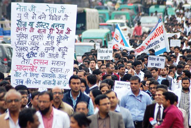 विरोध हड़ताली डाक्टरों का विरोध प्रदशर्न
