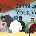 फोटोः विजय पांडे