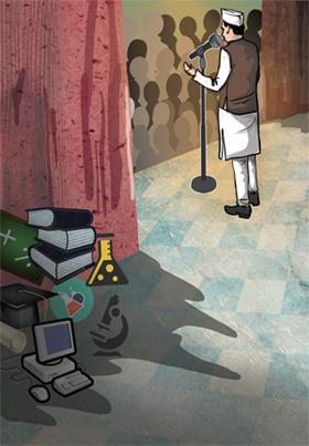 शिक्षा, मंत्री और सरकार