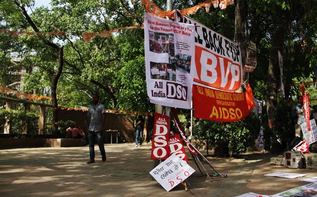 दिल्ली विश्वविद्यालय विवाद: उच्च शिक्षा, उच्चतर सत्यानाश