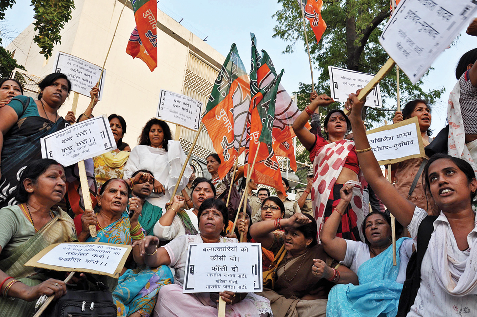 BJP-workers-hold-a-protest-