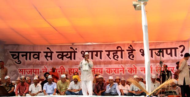 दिल्ली विधानसभा चुनावः  आप की चुस्ती, भाजपा की सुस्ती