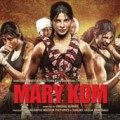 एलबमः मैरी कॉम  गीतकार  » प्रशांत इंगोले, संदीप सिंह        संगीतकार  » शशि सुमन, शिवम पाठक