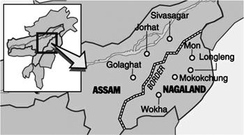 असम-नागालैंड पुलिस संघर्ष