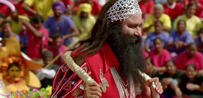 राम रहीम की फिल्म 'मैसेंजर ऑफ गॉड'