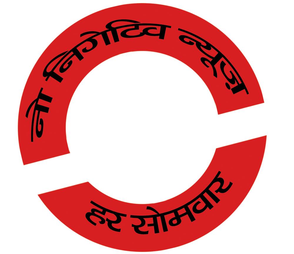 dainik-bhaskar_1425415356