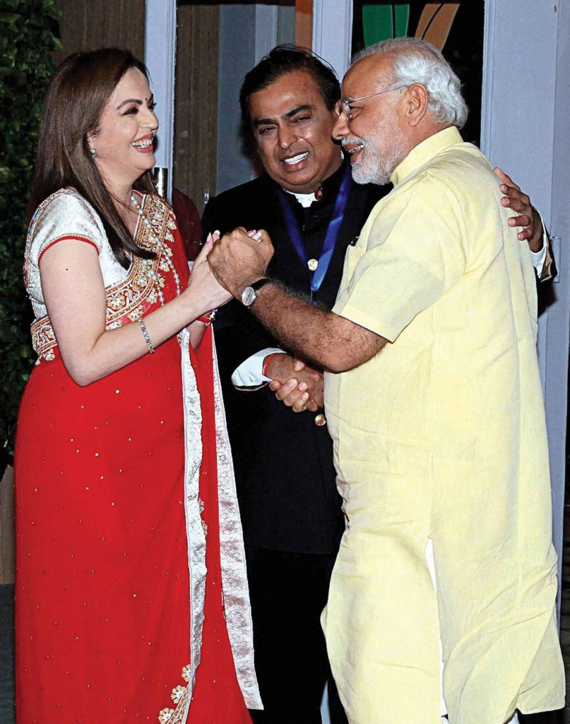 Modi at inauguration of HN Reliance Foundation Hospital