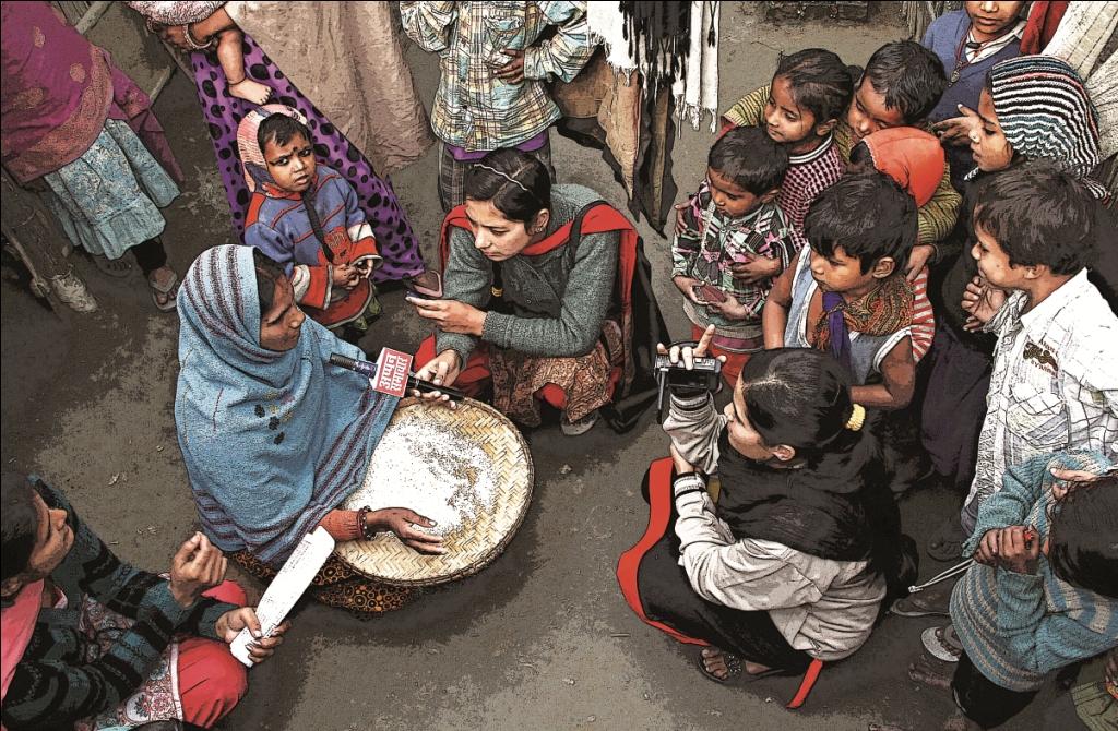 गांव का पत्रकार, चुनौतियां हजार