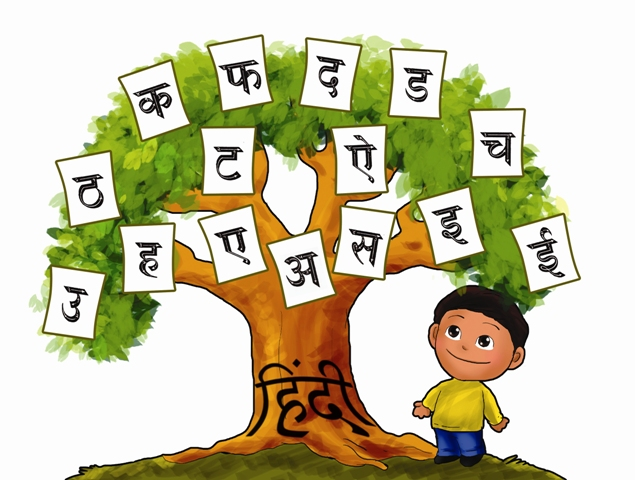 Hindi 7 WEB