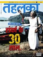 Narmada 1