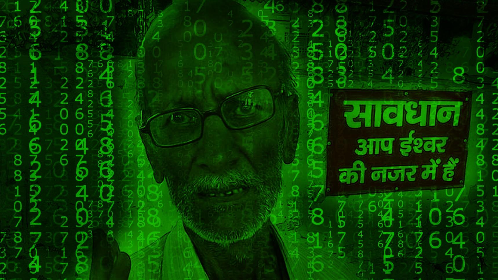 डिजिटल इंडिया में टाइपराइटर