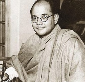 subhash-chandra-bose web