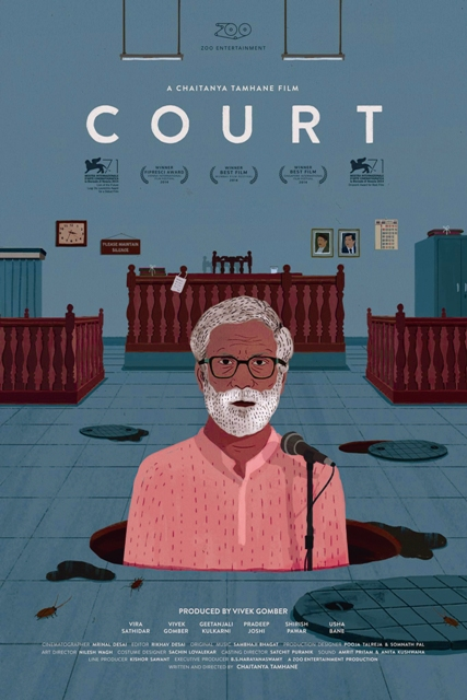 Court-Indian-Poster