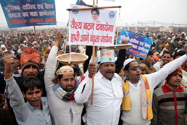 BSP Muslim Chhatriya Vaishya Sammelan 8gggg