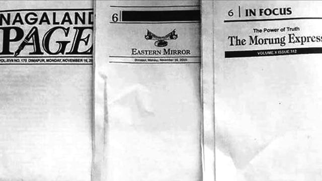 nagaland newspapersggggg