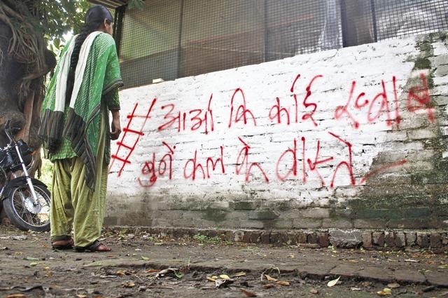 Aashiana Rape Victim at AIDWA office 8web