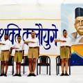 RSS Camps. Photo by Prakash Hatvalne/Tehelka