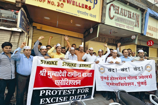 GJF_Strike_MumbaiGEMKONNECTDOTCOMweb