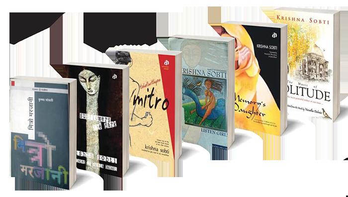 कृष्णा सोबती का नाम उन कुछ हिंदी साहित्यकारों में शुमार है जिनकी किताबों के अंग्रेजी अनुवादों को भी खासा सराहा गया. मित्रो मरजानी के अलावा डार से बिछुड़ी, ऐ लड़की, सूरजमुखी के घेरे और समय सरगम को अंग्रेजी में अनूदित किया गया