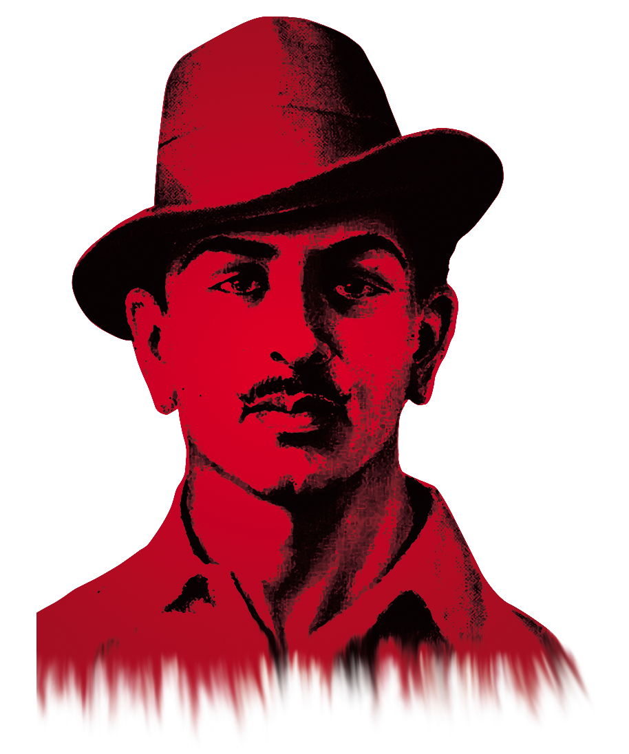bhagat Head