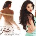 जूली-2 फिल्म से बॉलीवुड में डेब्यू कर रही हैं दक्षिण की अभिनेत्री राय लक्ष्मी