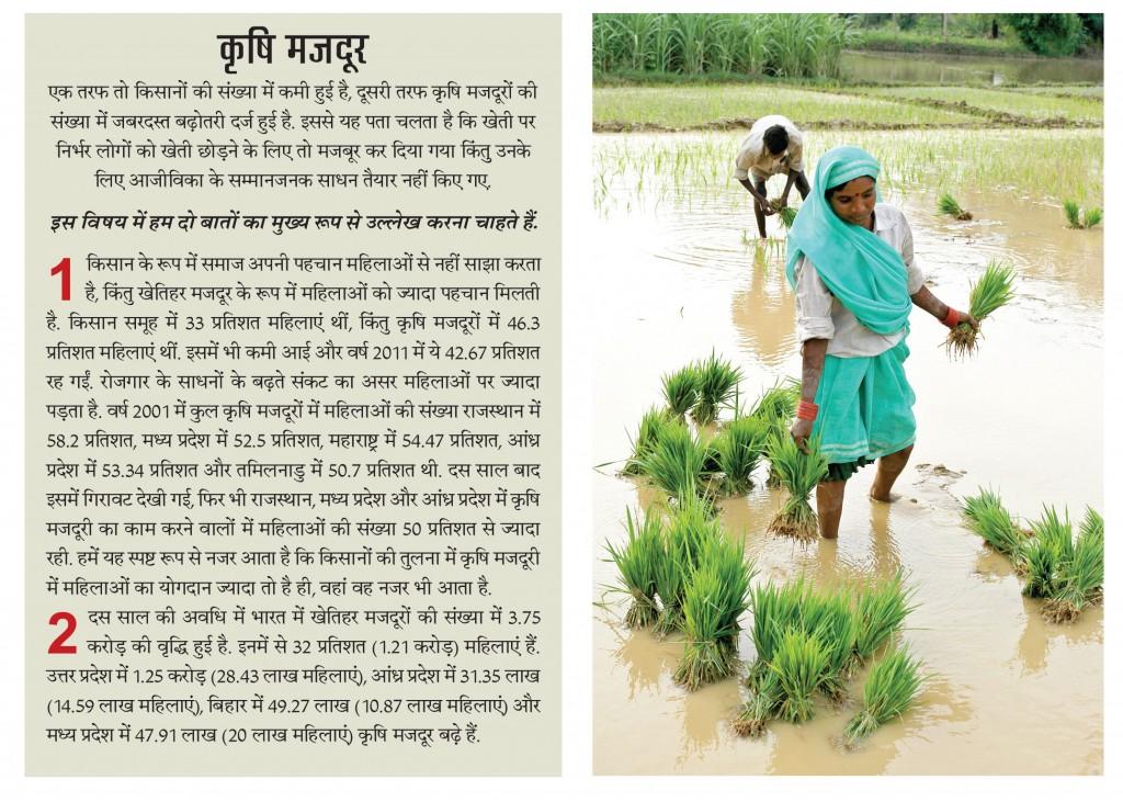 37-Women-farmer-5