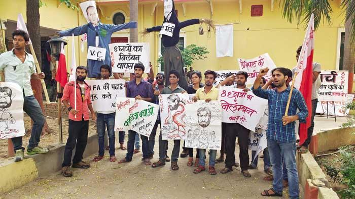 पटना आर्ट कॉलेज में अराजकता