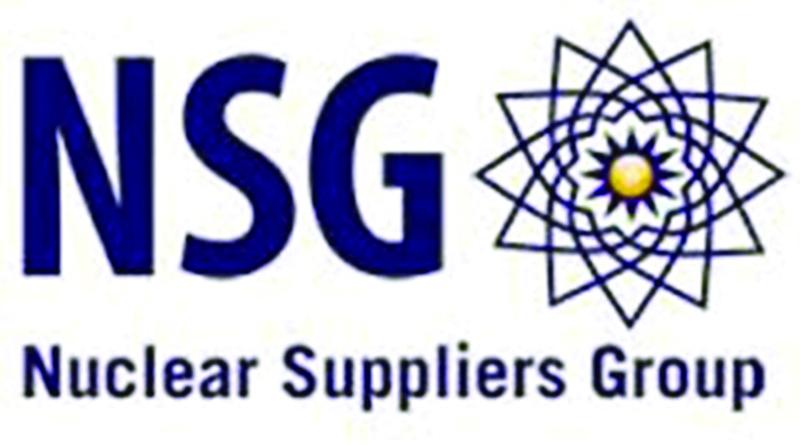 NSG 1