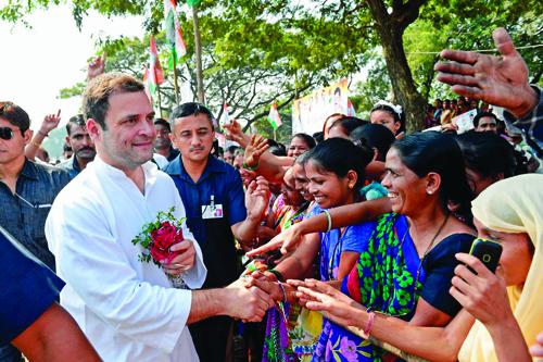 Rahul Gujarat