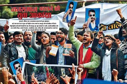 युवाओं का साथ पाने के लिए हुई हुंकार रैली