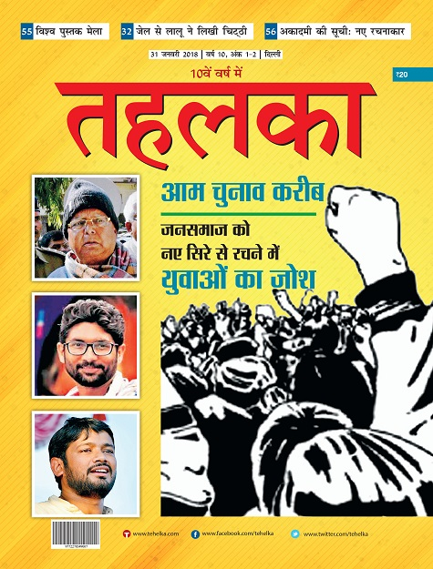 cover 1 hindi