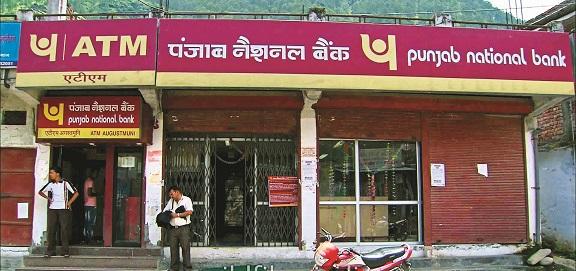 सज़ा का खौफ नहीं बैंकों में लूट जारी