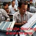 gorakhpur counting