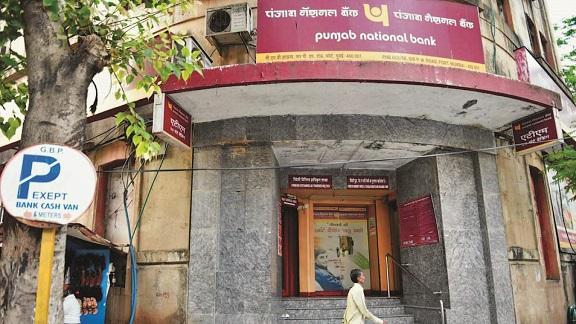 बैंक अफसरों ने आरबीआई को जिमेदार ठहराया